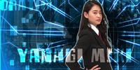 Miki Yanagi