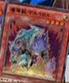 Magic Beast Kerberos.png