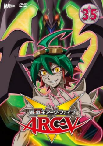 File:ARC-V DVD 35.png