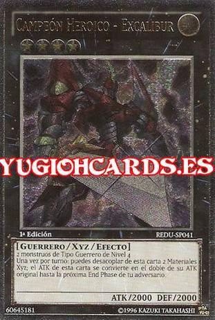 File:HeroicChampionExcalibur-REDU-SP-UtR-1E.jpg