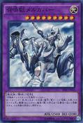 InvokedMechaba-SPFE-JP-SR