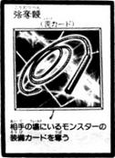 TheftWhip-JP-Manga-R