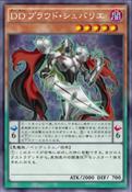 DDProudChevalier-JP-Anime-AV