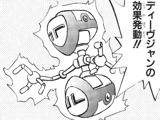 File:Division-JP-Manga-GX-NC.png