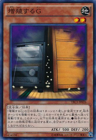 File:MaxxC-TRC1-JP-SR.png