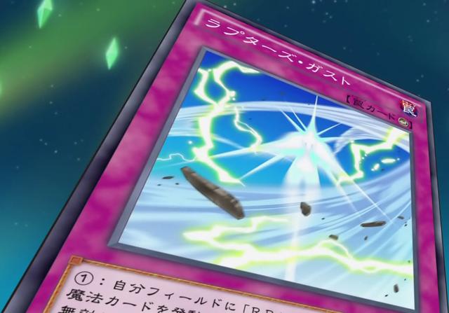 File:RaptorsGust-JP-Anime-AV.png