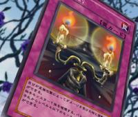 CrimeandPunishment-JP-Anime-5D