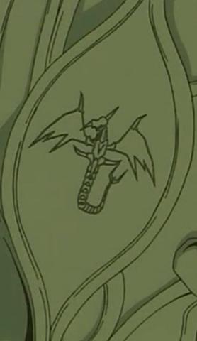 File:CurseofDragon-JP-Anime-DM-StoneTablet.png