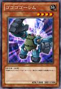 GogogoGolem-JP-Anime-ZX