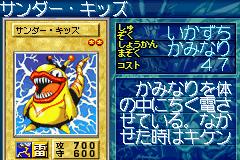 File:Kaminarikozou-GB8-JP-VG.png