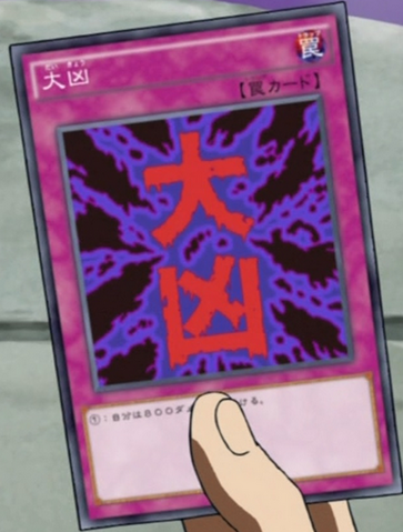 File:LousyLuck-JP-Anime-AV.png