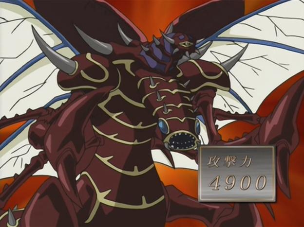 File:MysticalBeastofSerket-JP-Anime-DM-NC-3.png