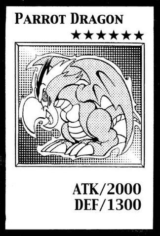 File:ParrotDragon-EN-Manga-DM.jpg