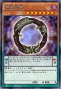 SupremeKingGateZero-JP-Anime-AV