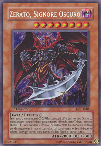 File:DarklordZerato-PTDN-IT-ScR-1E.png