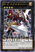 HeroicChampionExcalibur-REDU-JP-OP