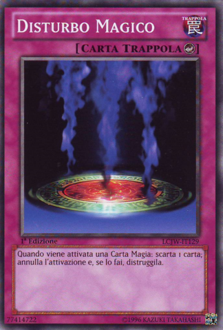 File:MagicJammer-LCJW-IT-C-1E.png