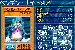 File:NightmarePenguin-GB8-JP-VG.png