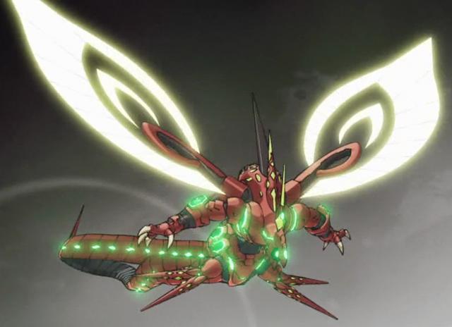 File:TopologicBomberDragon-JP-Anime-VR-NC.png