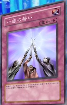 File:VowofTribe-JP-Anime-DM.png