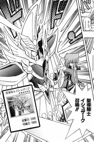 File:DivineKnightIshzark-JP-Manga-R-NC.png