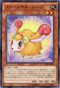 FluffalSheep-CROS-JP-OP