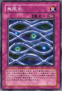 InfinitePrison-JP-Anime-5D