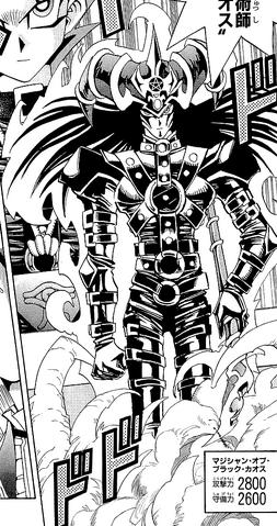 File:MagicianofBlackChaos-JP-Manga-DM-NC.png