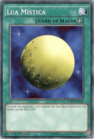 File:MysticalMoon-YGLD-PT-C-1E.png