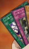 ScrollofBewitchment-JP-Anime-DM
