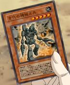AncientGearEngineer-JP-Anime-GX