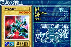 File:DeepseaWarrior-GB8-JP-VG.png