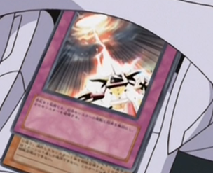 File:DivineWrath-JP-Anime-GX.png