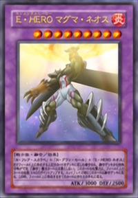ElementalHEROMagmaNeos-JP-Anime-GX-AA