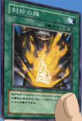 SealerFormation-JP-Anime-GX