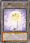 Token-JP-Anime-5D-Fluff