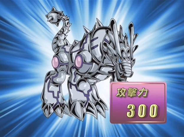 File:CyberKirin-JP-Anime-GX-NC.png