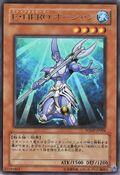 ElementalHEROOcean-WJMP-JP-UR