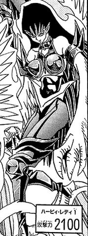 File:HarpyLady1-JP-Manga-DM-NC.png