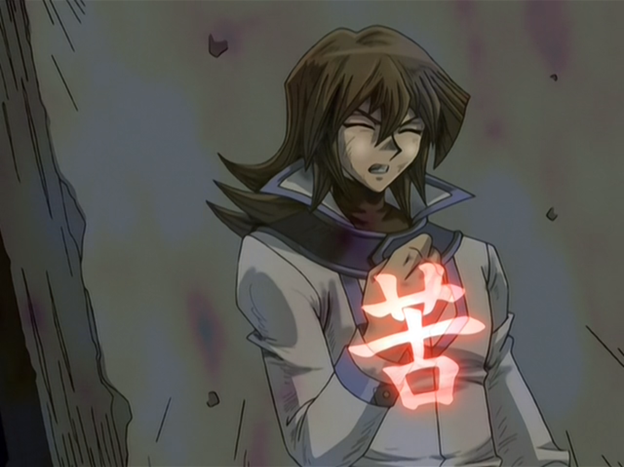 File:WickedCanon-JP-Anime-GX-NC-4.png