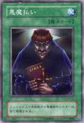 ExileoftheWicked-B3-JP-C