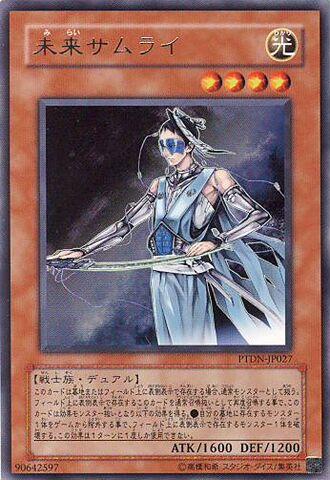 File:FutureSamurai-PTDN-JP-R.jpg