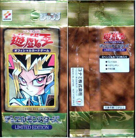 File:LE1-YugiJP.jpg