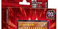 Structure Deck R: Tyranno's Rage