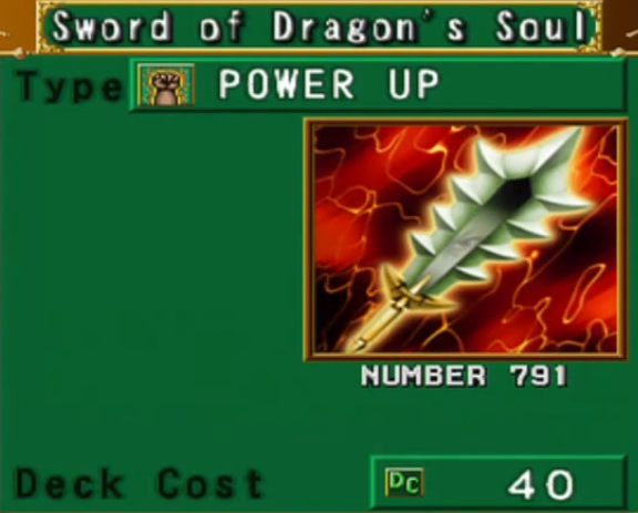 File:SwordofDragonsSoul-DOR-EN-VG.png