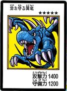 WingedDragonGuardianoftheFortress-JP-Manga-DM-color