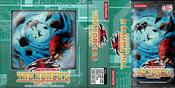 DeluxeSpells-Booster-TF05