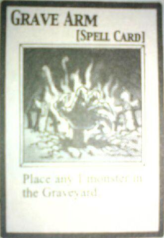 File:GraveArm-EN-Manga-DM.jpg