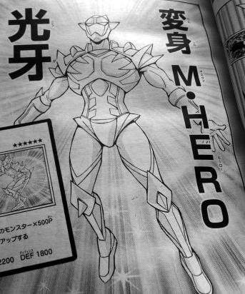 File:MaskedHEROKoga-JP-Manga-GX-NC.png