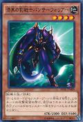 PantherWarrior-15AX-JP-C